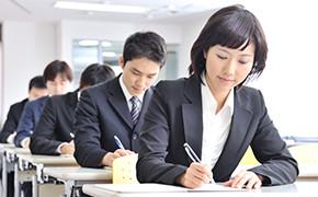 資格試験・講習のイメージ