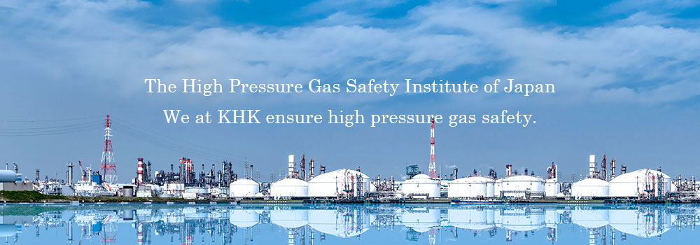 The High Pressure Gas Safety Institute of Japan